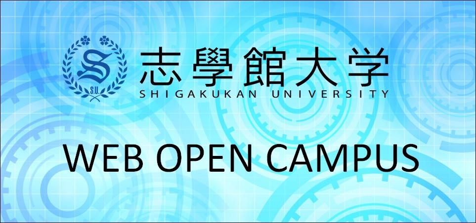 WEB_OPEN_CAMPUS_bunner2.jpg
