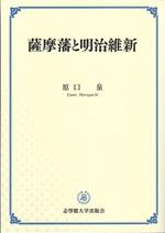 haraguchi_Publications_20191128.jpg