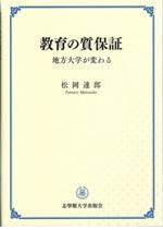 matsuoka_Publications_20191128.jpg