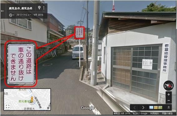 street_caution.jpg