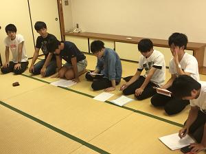 キャリア教育ゼミ合宿8.png