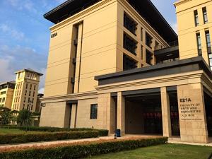 マカオ大学②.png
