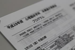 卒論発表会3.JPG