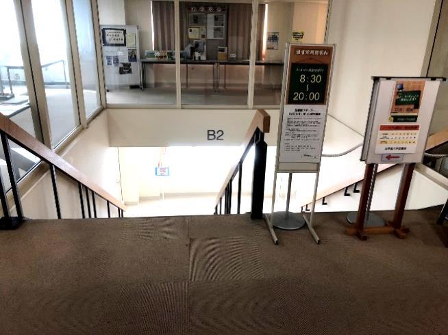 図書館階段.jpg