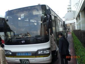 CIMG5124.JPG