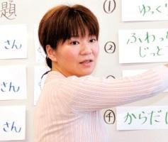 08_ooshima.jpg