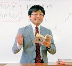 11_matsumoto.jpg