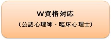 daigakuin_tokusyoku1.jpg