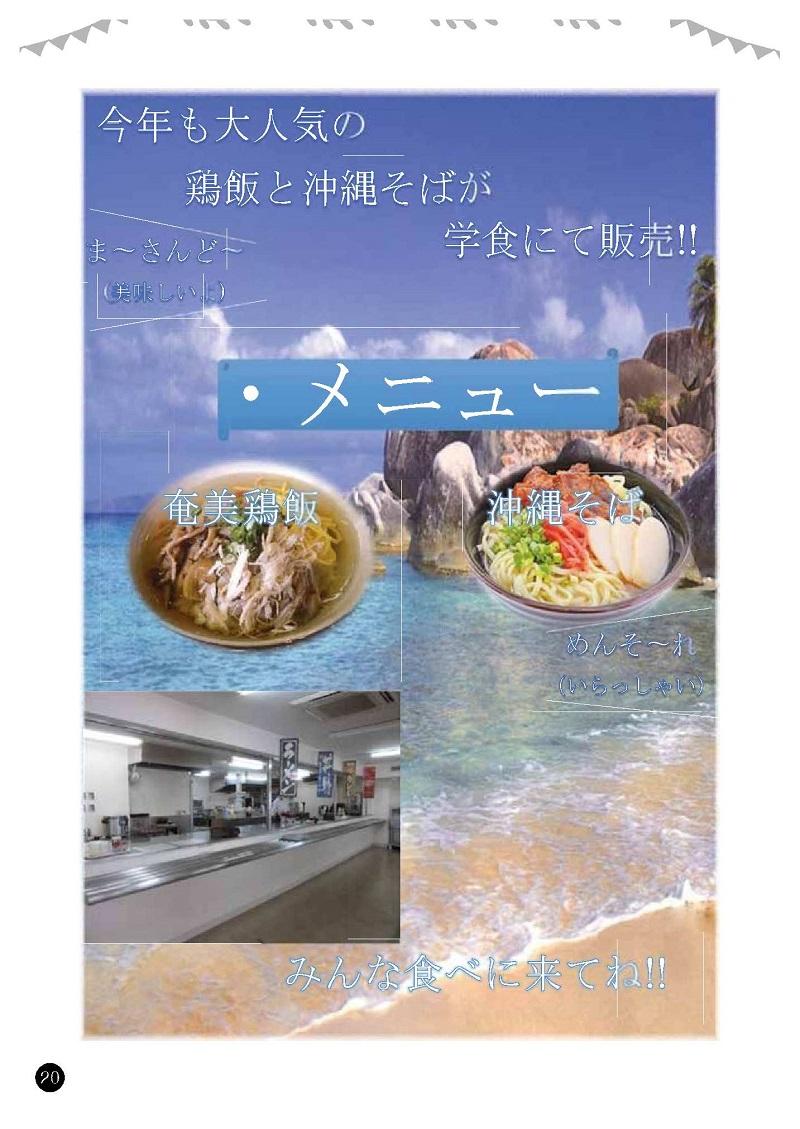 ichousai2019_16.jpg