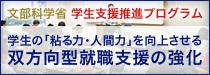 banner_support_program.jpg