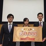 「第1回かぎん未来創造プランコンテスト」で特別賞を受賞しました!