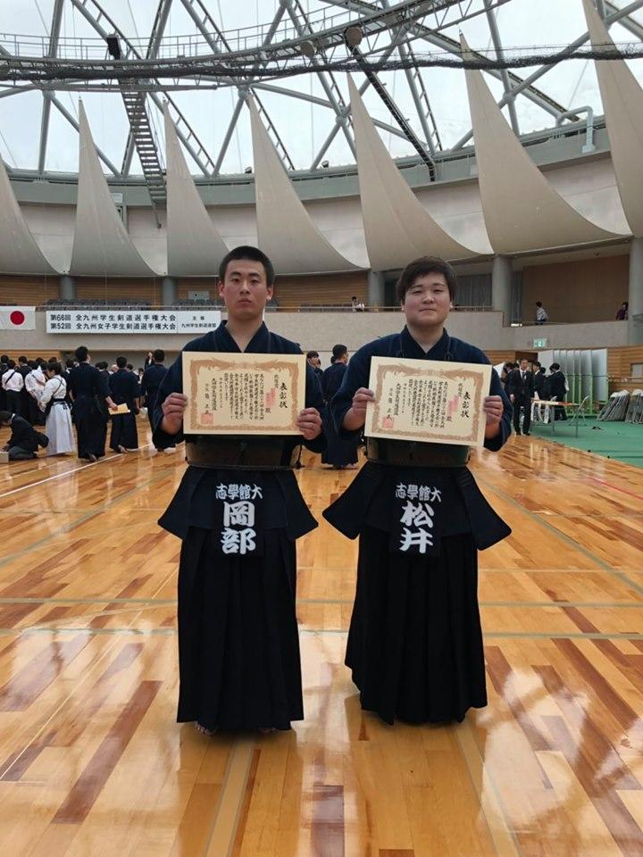 全九州剣道大会写真5.13.jpg