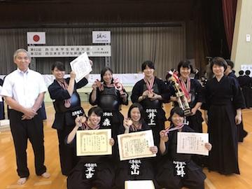 第32回西日本女子学生剣道大会.jpg