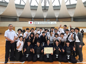 第64回全九州学生剣道大会.png