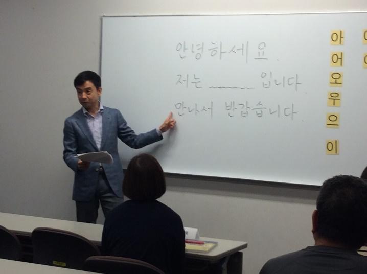 韓国語①.jpg