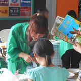 食と観光フェスタを開催
