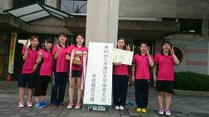 2017女子卓球部九州地区大学体育大会優勝1.jpg