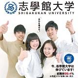 入学試験前経済特待予約制度 第2回申請を受け付けています