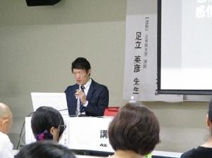 第7回心理相談センター・発達支援センター合同研修会を開催しました。