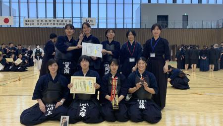本学学生が剣道全国大会に出場します