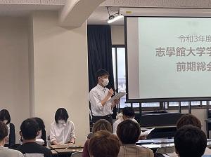 HP_R3年度 前期学友会総会1.jpg