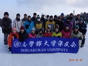 スキーツアー1.JPGのサムネイル画像