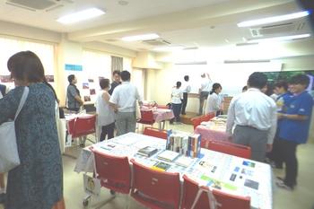 ★★学科企画(人間文化学科)P1210246.JPG