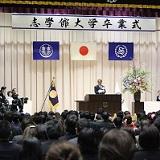 平成28年度 志學館大学卒業式を挙行しました