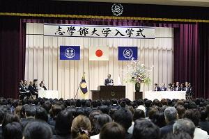h29_nyugakushiki_01.jpg