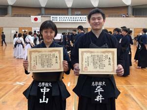 h30_zenkyushu_01.jpg