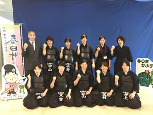 kendo_zennnichi_02.jpg