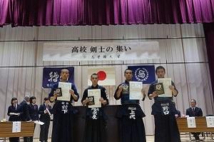 koukoukenshi_05.jpg