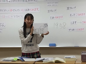nihongokyouin_program_02.jpg