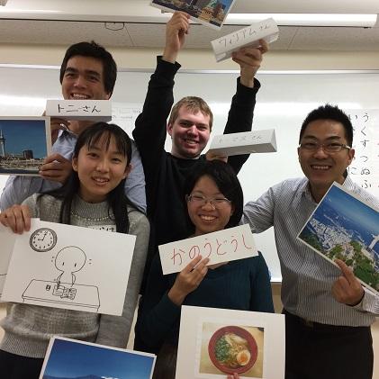 履修証明プログラム「日本語教員養成プログラム」を開設します