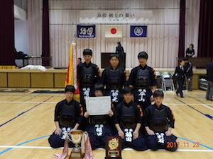 shigakukan_kendo_2017_dantai_02.jpg
