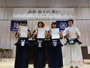 shigakukan_kendo_2017_kojin_02.jpg