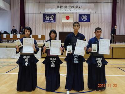 shigakukan_kendo_2017_yushu.jpg