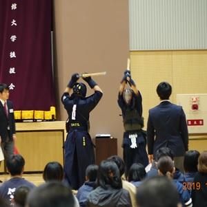 令和元年度 志學館大学「高校剣士の集い」を開催しました