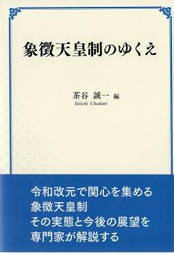 tyatani_Publications_20201015.jpg