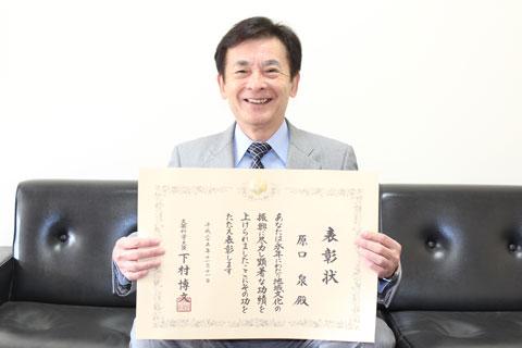 H25_haraguchi_bunka_koro.jpg
