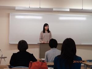 gakushushien_volunteer_01.jpg