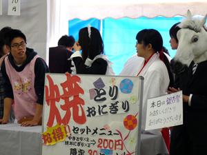 ichousai2012_05.jpg