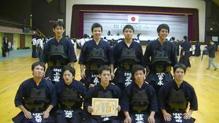 kendo2013.jpg