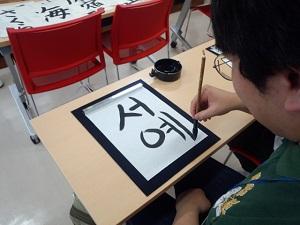 ryugakusei_shodo_03.jpg
