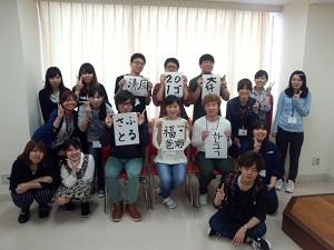 ryugakusei_shodo_04.jpg