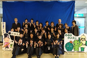 zennihonhoukoku_02_1.jpg