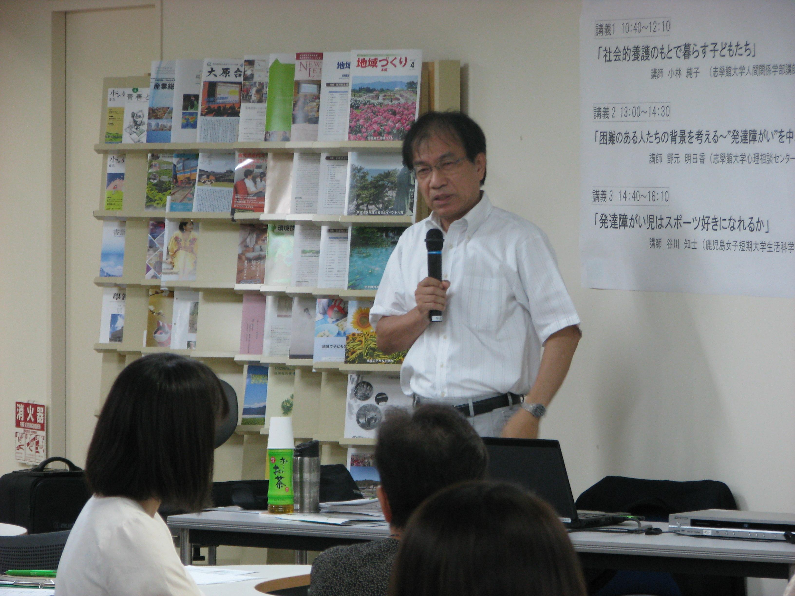 谷川先生①.JPG