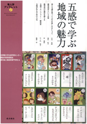 life_booklet_2.jpg