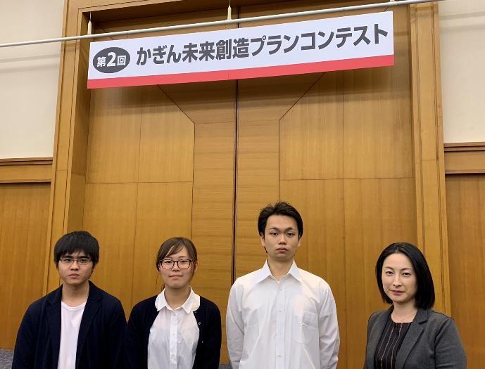 第2回かぎん未来創造プランコンテスト.jpg