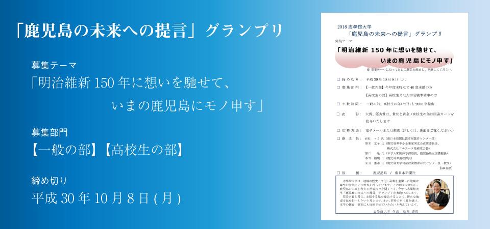 ronbun2018_banner2.jpg